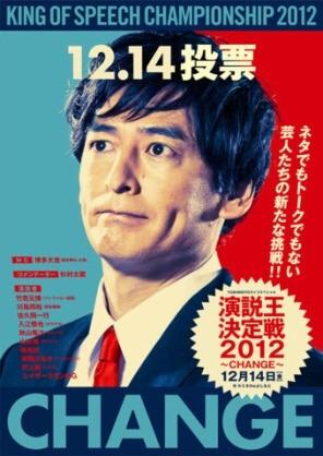 博多大吉さんの画像 プリ画像