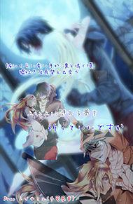 殺戮の天使 歌詞画の画像(千菅春香に関連した画像)