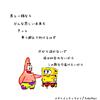 ナオト・インティライミ/together プリ画像