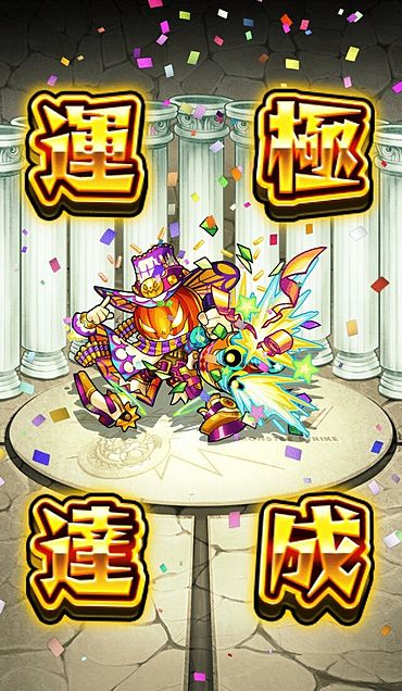 3体目!の画像(プリ画像)