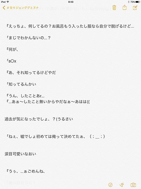 BTS 妄想[78363599]|完全無料画像検索のプリ画像 byGMO