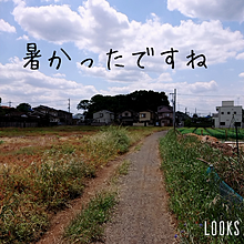 5月の天気 プリ画像