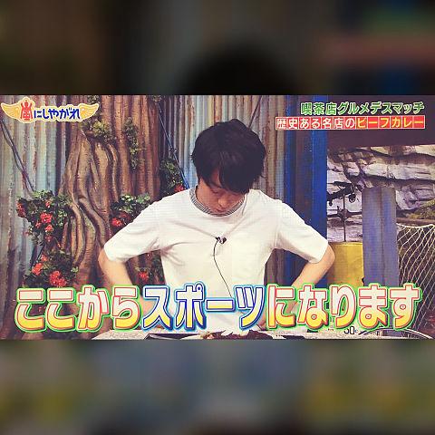 櫻井翔/説明文への画像(プリ画像)