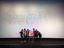 うた☆プリ 上映会の画像(プリ画像)