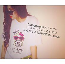 FRIENDZONE→ちゃんみなの画像(ちゃんみなに関連した画像)