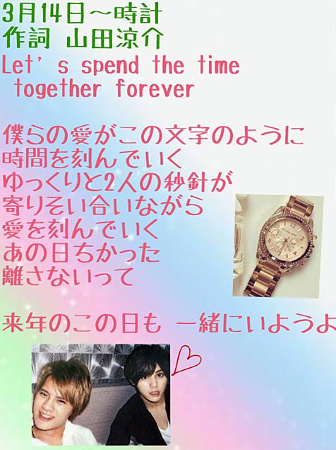 3月14日~時計の画像(プリ画像)