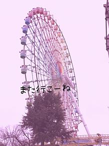 遊園地の画像(遊園地に関連した画像)