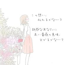 「あなたを愛しています。」の画像(あなたを愛していますに関連した画像)