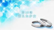 七星のスバル第10話の画像(七星のスバルに関連した画像)