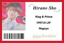 King & Princeの画像(ネームボードに関連した画像)