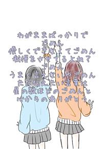 and i   保存→いいね プリ画像