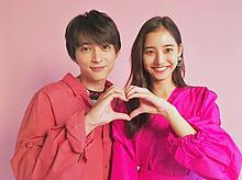 吉沢亮&新木優子の画像(トリコに関連した画像)