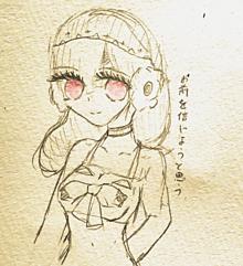 kawaii プリ画像