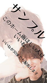 Hey!Say!JUMP ホーム画