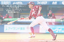 田中和基 プリ画像