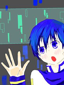 KAITO♡の画像(プリ画像)