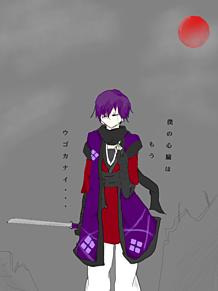 KAITO(時忘人)の画像(プリ画像)