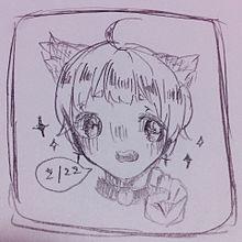 お久しぶりの画像(猫の日に関連した画像)
