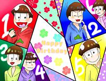 六つ子たちHappybirthday!!!の画像(六つ子に関連した画像)
