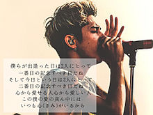 wherever you are/ONEOKROCKの画像(ONEOKROCKに関連した画像)