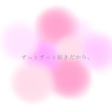 恋の画像(水彩画に関連した画像)