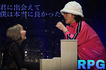 SEKAI NO OWARI RPG 歌詞の画像(Fukaseに関連した画像)
