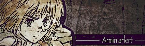 進撃の巨人     アルミンの画像(プリ画像)