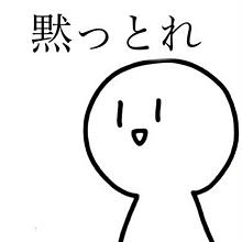 Simejiスタンプの画像(Simejiに関連した画像)