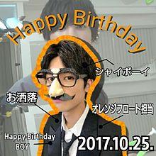Happy Birthday to MIZUKI! プリ画像