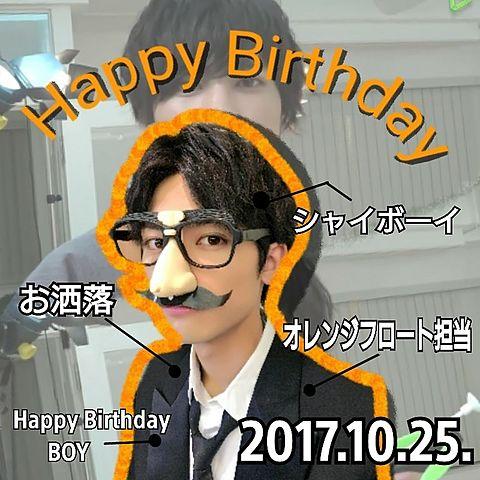 Happy Birthday to MIZUKI!の画像(プリ画像)