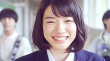 永野芽郁の画像(#ひるなかの流星に関連した画像)