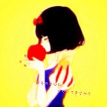 虹色の戦争 SEKAI NO OWARIの画像(ディズニー/白雪姫に関連した画像)