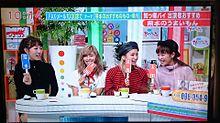 熊本からTV「かたらんね」 プリ画像