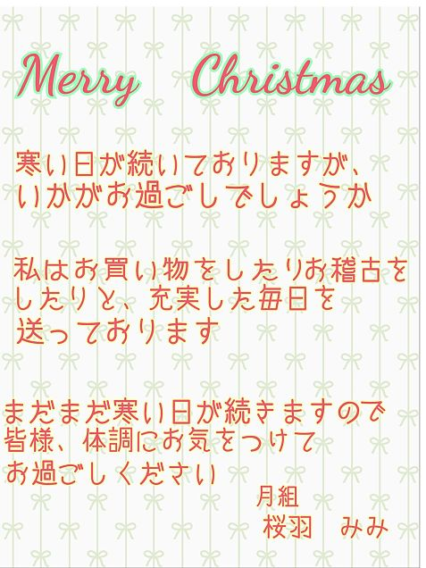 🎄  Merry Christmas 🎄の画像(プリ画像)