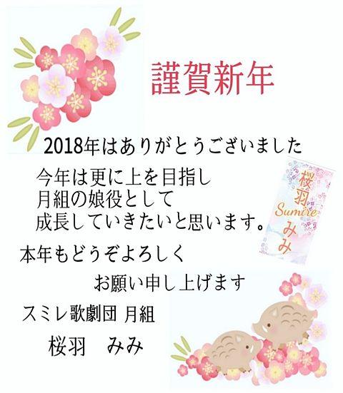 🎍  謹賀新年 🎍の画像(プリ画像)