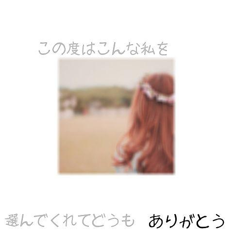 恋愛歌詞画の画像(プリ画像)