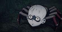 那谷蜘蛛山の蜘蛛にされた子。の画像(蜘蛛に関連した画像)