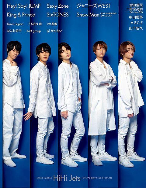 Myojo 8月号の画像 プリ画像