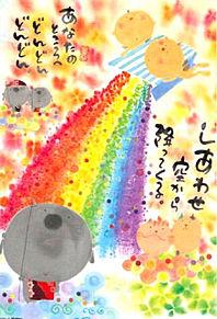 幸せになれる言葉の画像(幸せになれるに関連した画像)