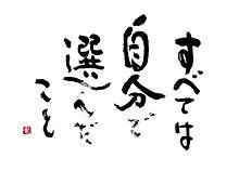 心に響く名言  写真右下のハートを押してねの画像(#名言に関連した画像)