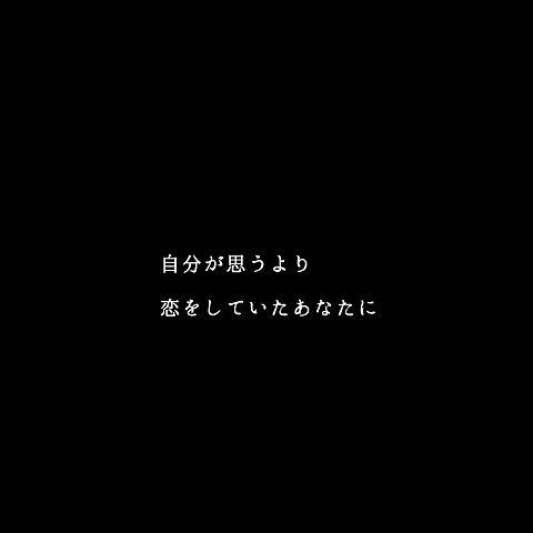 Lemon/米津玄師の画像(プリ画像)
