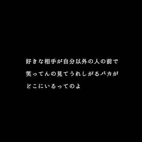 ボーイフレンド/惣領冬実の画像(プリ画像)