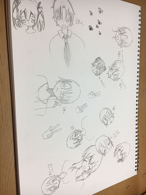 詰め合わせ×20回目(?)の投稿の画像(プリ画像)