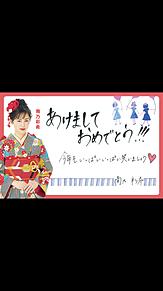 seventeen年賀状の画像(黒崎レイナに関連した画像)