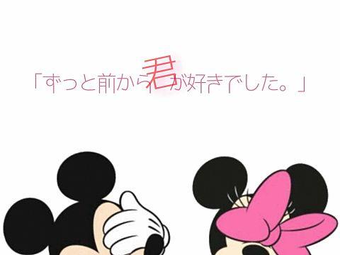 西野カナ/go for it!!の画像(プリ画像)