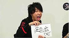 鈴村健一の画像(バンプレラボに関連した画像)
