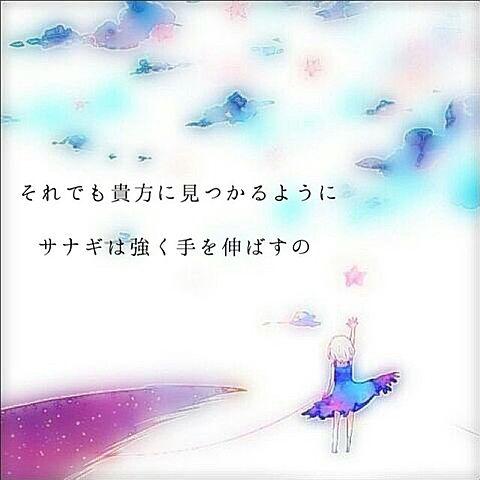 ミカヅキの画像 プリ画像
