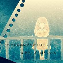 ミカヅキの画像(乱歩奇譚に関連した画像)