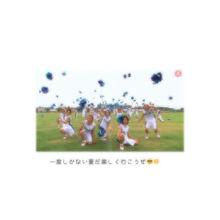 いけぱら °° 保存→ポチの画像(プリ画像)