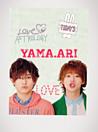 山田涼介   Hey!say!jump プリ画像